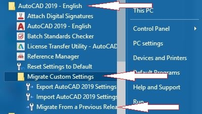 How to Migrate to a New Release of AutoCAD